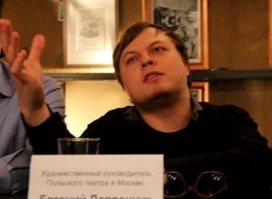 Скандальный московский режиссер привезет в Краснодар «Снег»