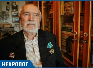 В Краснодаре на 92-м году жизни умер писатель Леонид Пасенюк