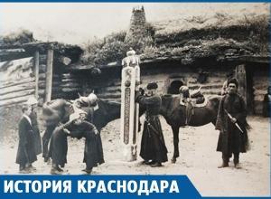 Небезопасным Краснодар был со времен своего основания