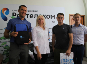 Победители конкурса «Жаркое лето в Краснодаре, или остаться в живых» от «Ростелекома» получили свои призы