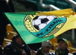 «Кубань» после победы сохраняет шансы на попадание в Премьер-лигу