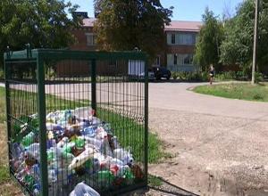 На Кубани устанавливают урны для сбора пластика