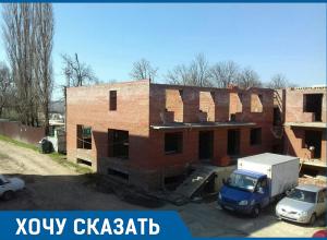«Суд за 10 минут принял решение о сносе нашего дома», - дольщики Краснодара
