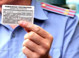 За что еще будут лишать прав автомобилистов Краснодарского края