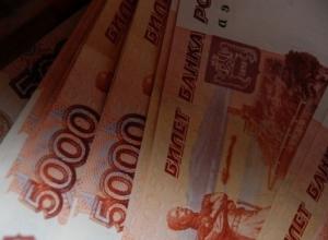 Владельцы ограбленного банка в Анапе назначили вознаграждение за информацию о преступниках
