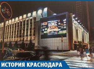 Как новостные стенды в Краснодаре превратились в назойливую рекламу
