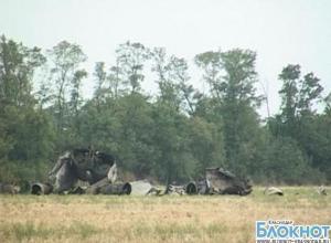 По факту крушения самолета МиГ-31 в Краснодарском крае возбуждено уголовное дело