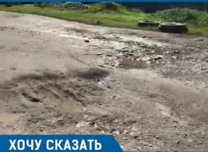 «В мэрии сказали, что дорога в порядке», - краснодарец о состоянии разбитой улицы