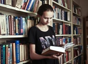 Кубанские библиотеки требовали поручителя для записи ребенка