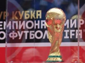 В Краснодар прибыл кубок чемпионата мира по футболу из чистого золота