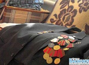 В Ейске убили ветерана Великой Отечественной войны