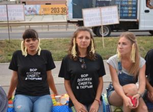 Власти Краснодара навешали «лапши на уши» обманутым дольщикам «Территории счастья»