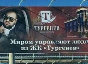 Жителей Краснодара раздражает низкий художественный уровень рекламы