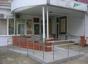 На доступную среду в Краснодарском крае потратят почти 100 млн рублей
