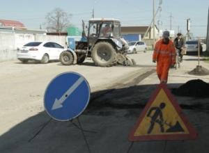 В Ейске приступили к ремонту «самой убитой дороги» России