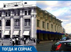 «Краснодар тогда и сейчас»: Тайна «заброшенного» здания на улице Гоголя