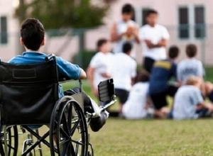 Не будут платить транспортный налог родители детей-инвалидов в Краснодарском крае