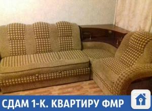 Сдается квартира в уютном районе Краснодара
