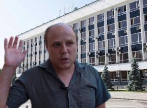 В администрации Краснодара удивлены высказыванием сироты Василия Евтенко