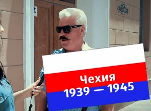 «Патриоты!»: не все краснодарцы знают, какой праздник отмечается 12 июня и как выглядит флаг России