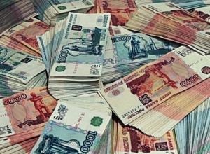 Хозяйка ломбарда в Сочи украла 30 миллионов рублей