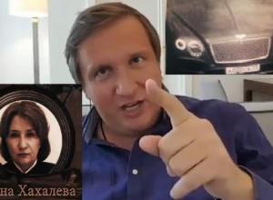 «Елена Хахалева, закройте свой рот!» - краснодарский судья Дмитрий Новиков