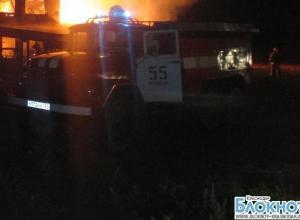 В пригороде Краснодара сгорели сауна и кафе