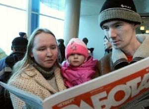 На Кубани выросло количество безработных