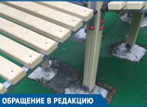 «Благоустроенная» детская площадка Краснодара рушится на глазах