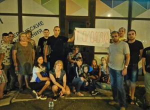 В Краснодаре обманутые дольщики ЖК «Территория счастья» объявили голодовку