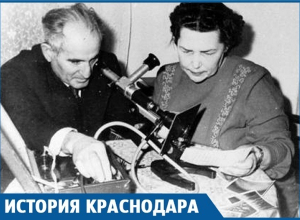 «Кирлиановая аура» семьи ученых из Краснодара изменила мир