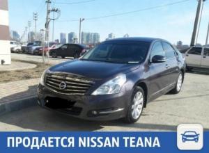 Nissan Teana ищет нового хозяина в Краснодаре