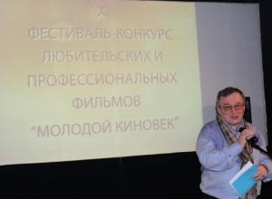 В Краснодаре наградили победителей Молодого киновека 2014