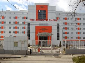 Детская краевая больница Краснодара стала одним из лучших медучреждений России