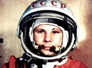 «Юрий Гагарин и волк из «Ну, погоди!» неожиданно стали рекламировать продукты в Краснодаре