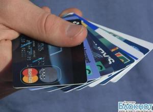 Эксперты: банковские карты кубанцев могут быть заблокированы