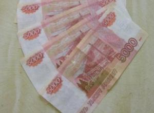 В Краснодарском крае у четырех безработных парней  изъяли фальшивые деньги