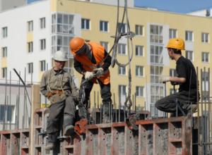 Эксперты рассказали, кто на Кубани зарабатывает больше всех