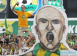 В Краснодарском крае футбольный клуб «Кубань» стал фаворитом для местных жителей