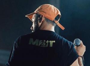 Рэпер Мот показал подписчикам любовь к Краснодарскому краю