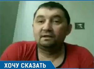 Машинисты башенных кранов Краснодара: «У нас два пути: либо на зону, либо на кладбище»