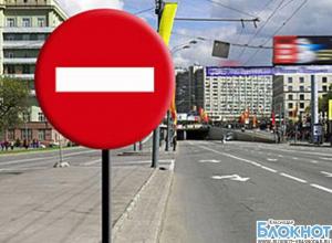 В начале марта в Краснодаре временно перекроют движение по улице Кузнечной