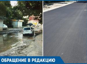 «Человек на белой Audi», не дождавшись властей, отремонтировал дорогу в Краснодаре