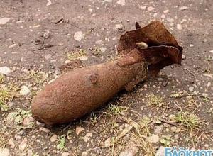 В Армавире подростки нашли бомбу времен Великой Отечественной