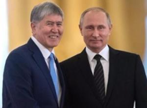 Президент России Владимир Путин встретится в Сочи с главой Киргизии