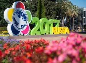 Новую зеленую зону «Сквер молодежи» торжественно откроют в Сочи