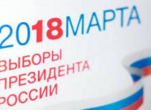 Сколько потратил кандидат на выборы смогут посмотреть жители Краснодарского края