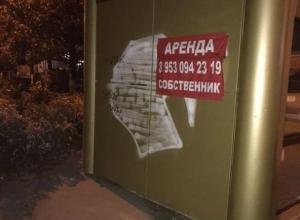 Одни маты на уме: кочующий ларек поставили прямо на тротуар в Краснодаре