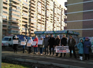 Голодающие дольщики «Территории счастья» собрались в Москву