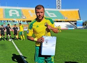 Игрок «Кубани» спас жизнь сопернику во время матча